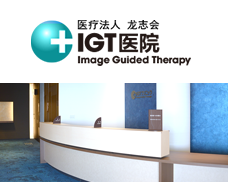 Image Guided Therapy
